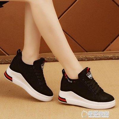 內增高網紅女鞋秋季新款運動鞋厚底坡跟鬆糕百搭韓版休閒鞋女