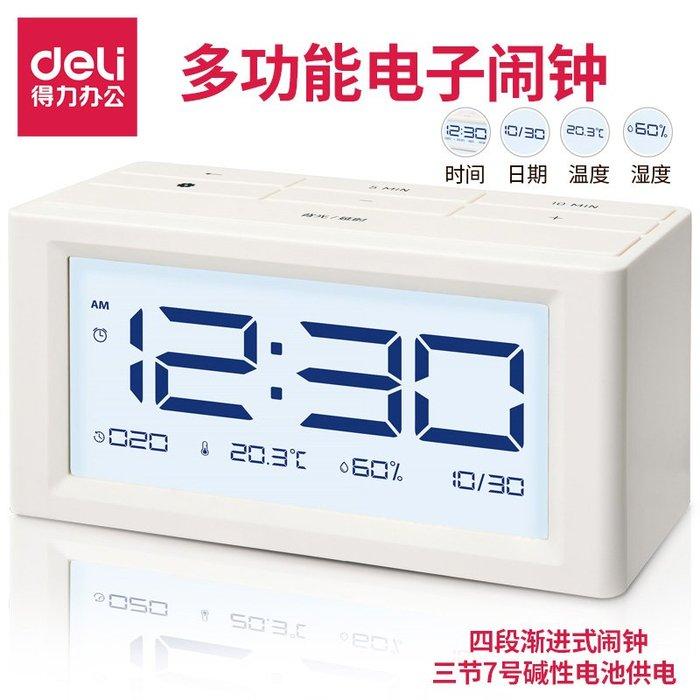 得力8827多功能電子鬧鐘創意學生用靜音床頭臥室簡約夜光數字智能個性創意鬧鐘