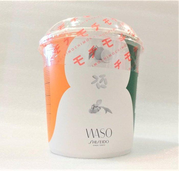 SHISEIDO資生堂    限量WASO溫感麻糬面膜一回 /一品   全新特價250元現貨剩1盒   [3S三森美家]