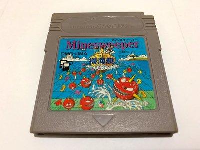 幸運小兔 GB遊戲 GB 掃海艇 掃雷艦 MINE SWEEPER 任天堂 GameBoy GBC、GBA 適用 D6