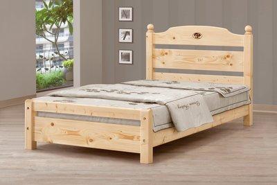 [歐瑞家具] CH148-4 3.5尺松木單人床 (不含床墊)/大台北地區/系統家具/沙發/床墊/茶几/高低櫃/1元起