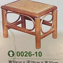 8號店鋪 森寶藝品傢俱企業社 B-28 籐製 籐椅 系列 026-10籐椅凳