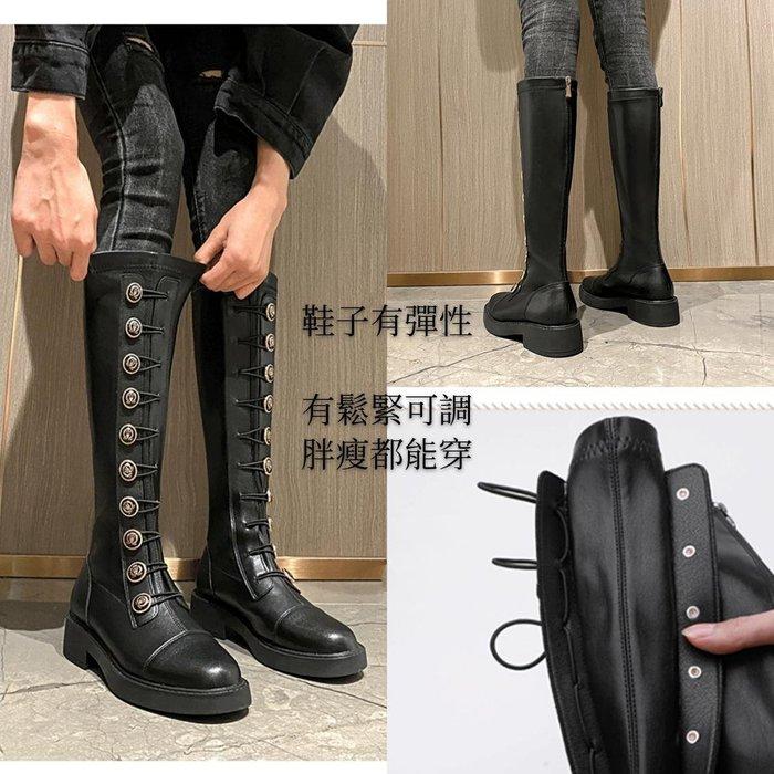 韓國個性龐克風金色徽章鈕扣鞋帶可調鬆緊黑色白色高筒長靴 有彈性 馬丁靴 騎士靴 機車靴