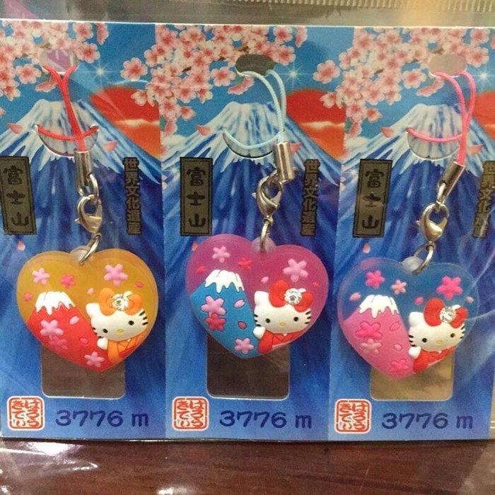 🇯🇵[現貨]富士山心型Hello Kitty吊飾