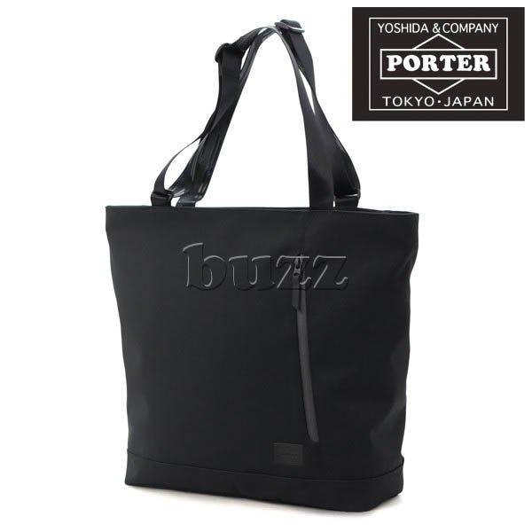 巴斯 日標PORTER屋- 預購 PORTER FUTURE 托特包 697-05550