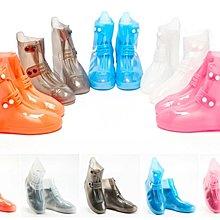 水鞋/鞋套/膠鞋/水晶鞋/ 透明鞋/雨鞋/防水鞋/防滑鞋/旅遊,行山用品方便 攜帶的鞋套(有少量現貨)