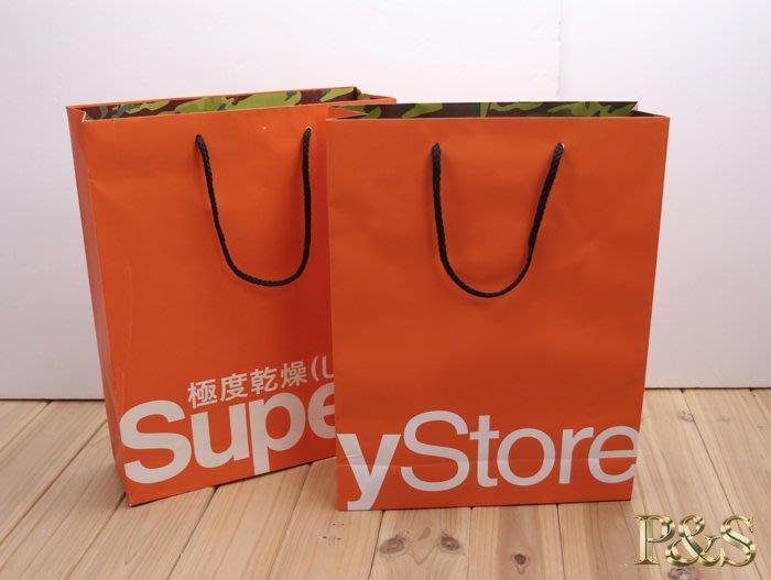 [P S] 三號五樓 全新正品 英國 極度乾燥 Superdry  內迷彩 紙袋 中