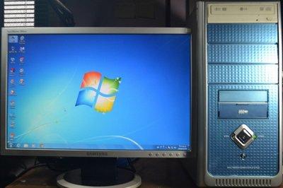 【24H營業】Core 2 Duo正雙核機+19吋液晶螢幕《8500GT獨立顯卡+DVD燒錄+2G記憶體+320G硬碟》
