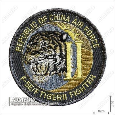 【ARMYGO】空軍F5E機種章 (低視度版)