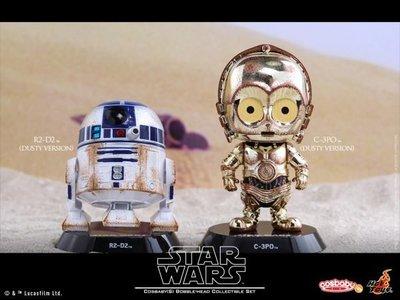 金錢貓雜貨~全新 Hot Toys Cosbaby 星際大戰 Star Wars 舊化版 C-3PO & R2-D2