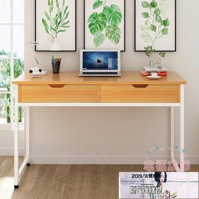 電腦桌台式 家用寫字桌學生書桌簡約辦公桌筆記本電腦桌子xw【斯巴達購物】