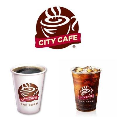 【免運費】 現貨!! 7-11CITY CAFE  大杯美式(冰/熱)咖啡-電子兌換卷