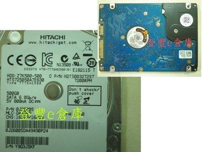 【登豐e倉庫】 F25 Hitachi HTS725050A7E630 500G SATA3 硬碟燒痕 檔案救援 救資料