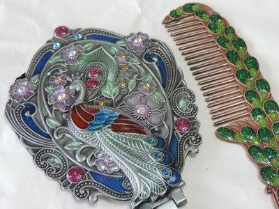 丁香之家--琺瑯鏡+梳