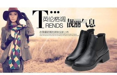 2015秋冬新款单鞋韩版短靴女粗跟马丁靴短筒低跟单靴裸靴女靴棉鞋,189款 黑色