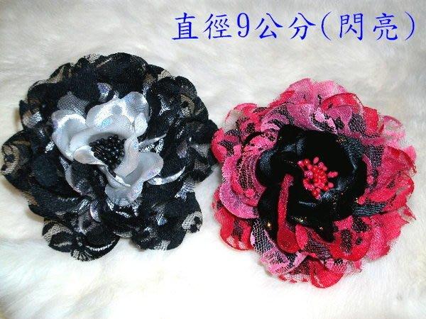 B. & W. world *美美的花飾*R13077***閃亮野玫瑰*直徑9公分*時尚美人流行系列*