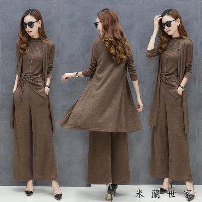 時髦套裝歐美時尚減齡韓版闊腿褲