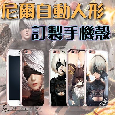 Q特 尼爾自動人形【GA06】客製化手機殼 iPhone Xs、Xs Max、XR、iPhone X、i8、i7、i6s