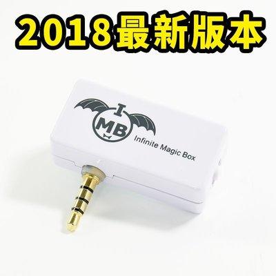 【現貨】第三代最新版本 音質最好 IMB AFM-02 免藍芽 FM發射器 FM音樂發射器 轉換器 免持聽筒