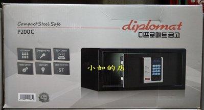 【小如的店】COSTCO好市多代購~DIPLOMAT 24公升保險櫃/保險箱P200C(1入) 117085