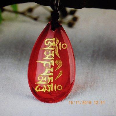紫晶宮***觀音心咒六字真言藏文大明咒水晶佛教吊墜項鍊挂件寬2.1高3.7厚0.9公分***品質保證