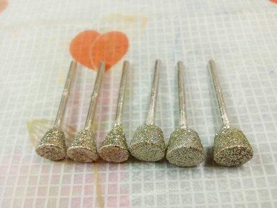 鑽石磨棒   龜甲石 鐵丸 文石 研磨去皮  6支組    柄3mm