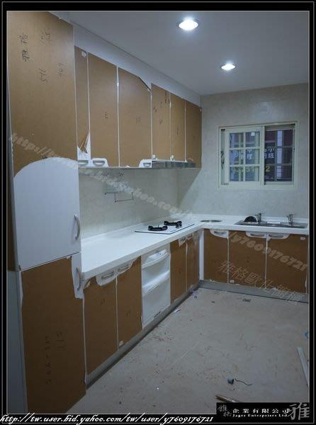 【雅格廚櫃】工廠直營~L型廚櫃 流理台、廚具 結晶鋼烤、三星人造石、韓國大單槽
