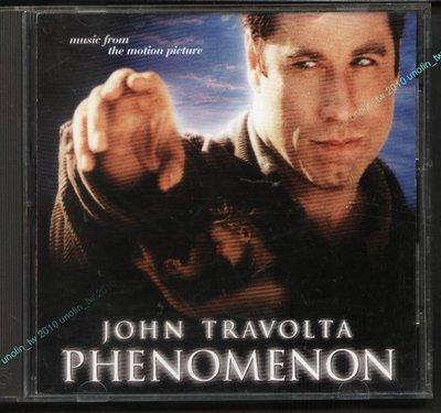 CD滿3張免運~約翰屈伏塔【PHENOMENON 第三類奇蹟】JOHN TRAVOLTA 電影原聲帶~超商付款免競標