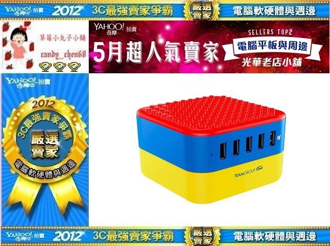 【35年連鎖老店】Team 十銓 WD02 樂高方塊充電座有發票/保固一年/R3D08