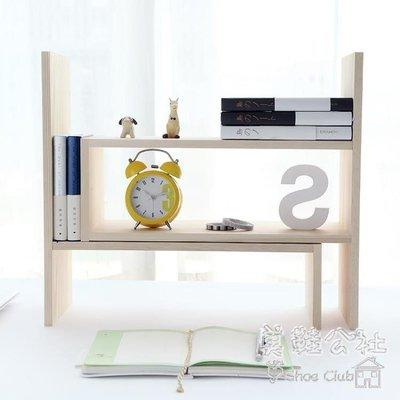 『格倫雅品』創意簡約實木桌面置物辦公收納學生小書架 伸拉組合整理