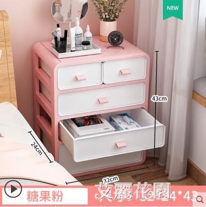 床頭櫃簡約現代北歐經濟型簡易儲物收納置物架臥室床邊可愛小櫃子QM『 嚴選新品』