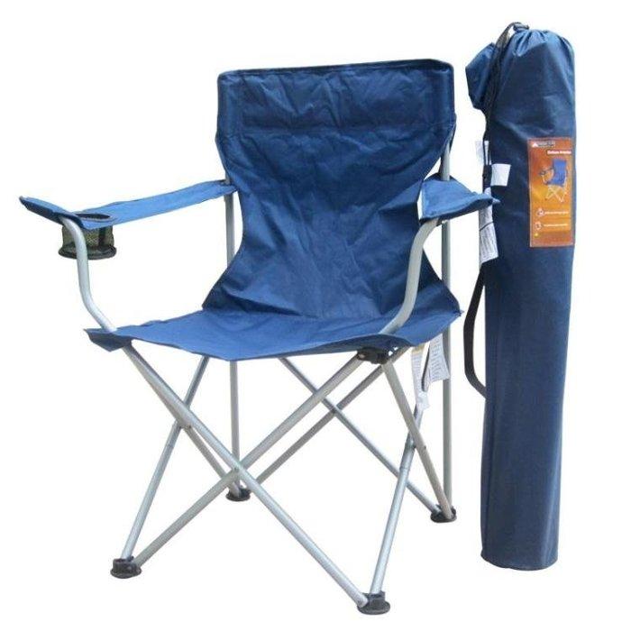 戶外休閒折疊椅大號扶手椅釣魚椅沙灘椅火車折疊椅垂釣椅