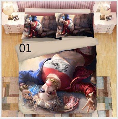 *暖暖本舖*可來圖訂製圖案 小丑女 小丑 自殺突擊隊 自殺小隊 床苙 床裙 床罩 床包組 床單