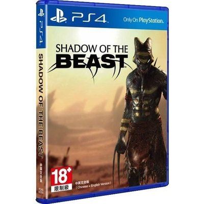 PS4 異獸王國 全新 實體光碟 shadow of the BEAST 中文 中英文合版 中文版