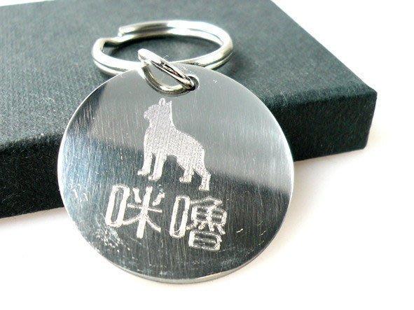 【銘記心禮】GO-1012圓型寵物名牌、吊牌狗牌(免費特殊刻字)狗狗的護身符