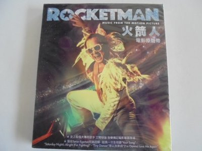 火箭人-電影原聲帶**全新** CD