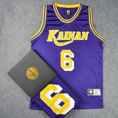 SD球服訓練服灌籃高手隊服海南6號神宗一郎籃球服籃球衣背心紫色