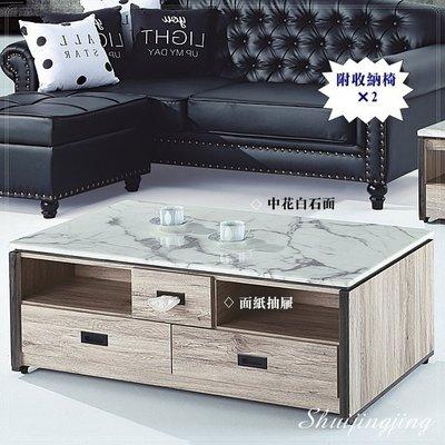 【水晶晶家具/傢俱首選】CX1325-1 艾芮橡木色130cm附椅石面大茶几~~New arrival