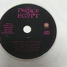 雲閣506~THE PRINCE OF EGYPT