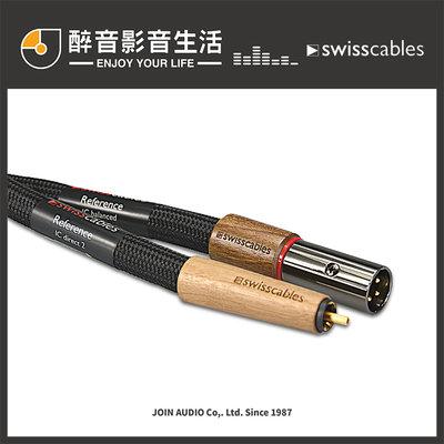 【醉音影音生活】瑞士 Swiss Cable Reference (1m~2m) RCA訊號線.台灣公司貨