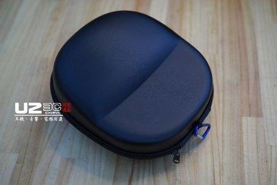 耳罩式耳機專用 Ucase03【U2嚴選】耳機收納包 適用鐵三角M50X MSR7 M50 M70X M40X M30X