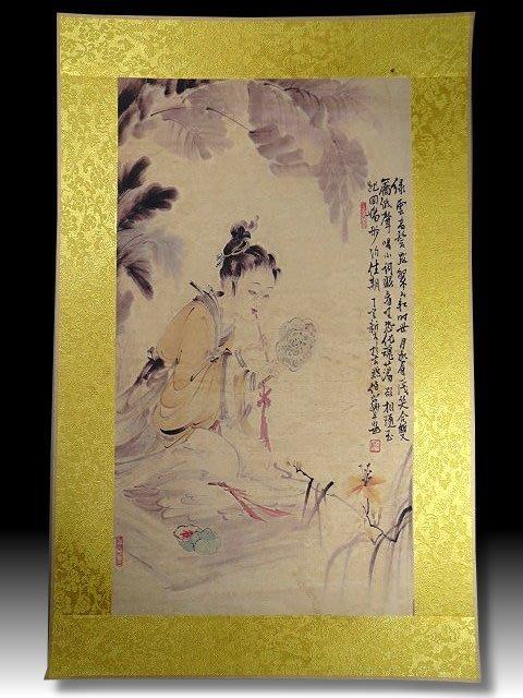 【 金王記拍寶網 】S1307  中國近代書畫名家 名家款 水墨人物圖 居家複製畫 名家書畫一張 罕見 稀少
