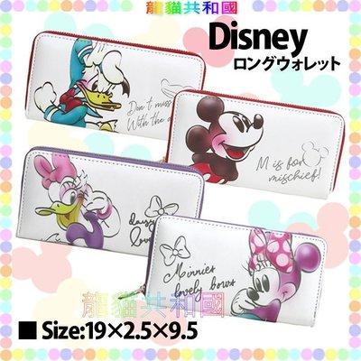 ※龍貓共和國※日本迪士尼Disney《米奇+唐老鴨_米妮+黛西 雙面圖案 皮質長夾 皮夾_2選1 》
