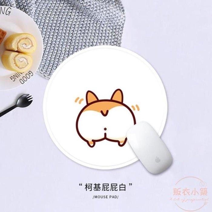 滑鼠墊小號24cm圓形新款卡通可愛柯基貓咪狗女生加厚布面膠墊 店家有好貨