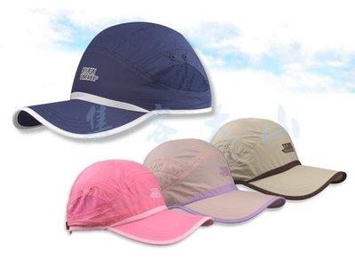 【露營趣】SNOW TRAVEL 抗UV帽 棒球帽 高透氣 休閒帽 排汗帽 遮陽帽 防曬帽 AH-14