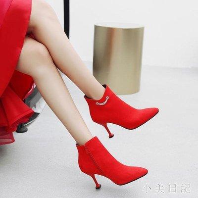 大碼婚靴 婚鞋女新款新娘鞋結婚鞋子婚靴紅色貓跟短靴女高跟敬酒鞋 qf18227