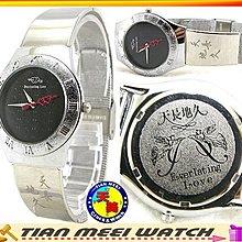 【天美鐘錶店家直營】【下殺↘超低價有保固】全新『天長地久』男時尚石英錶-E999