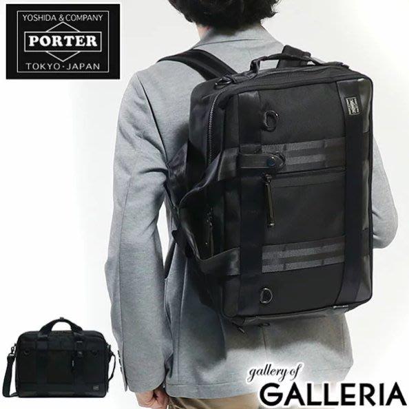 《FOS》免運 日本製 PORTER HEAT 吉田 後背包 側背 手提 公事包 大容量 上班 出國 時尚 雜誌款 新款