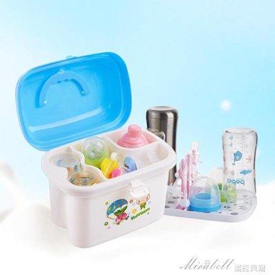 奶粉儲物盒 寶寶嬰兒奶瓶收納箱盒晾干架...