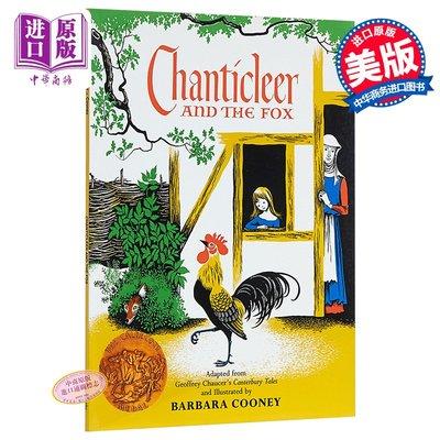 凱迪克:公雞和狐貍 英文原版 Chanticleer and the Fox